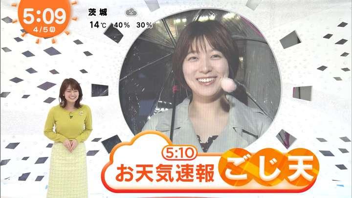 2021年04月05日井上清華の画像03枚目