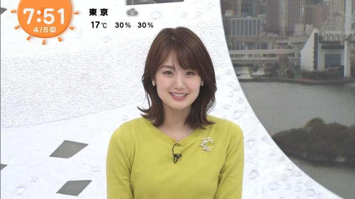 2021年04月05日井上清華の画像29枚目