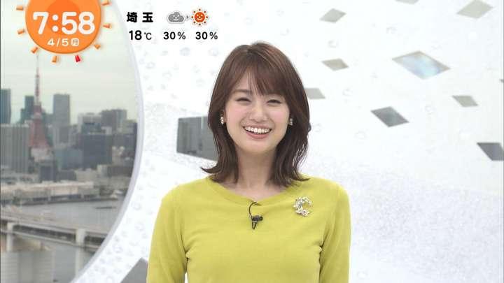 2021年04月05日井上清華の画像31枚目