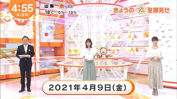 2021年04月09日井上清華の画像01枚目