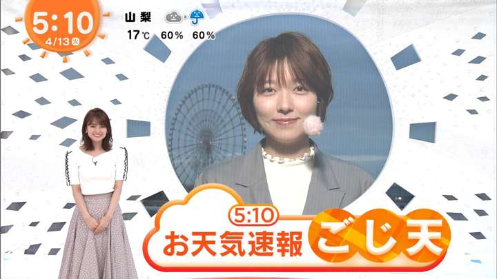 2021年04月13日井上清華の画像03枚目