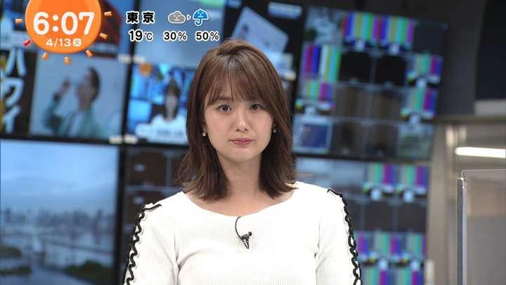 2021年04月13日井上清華の画像16枚目