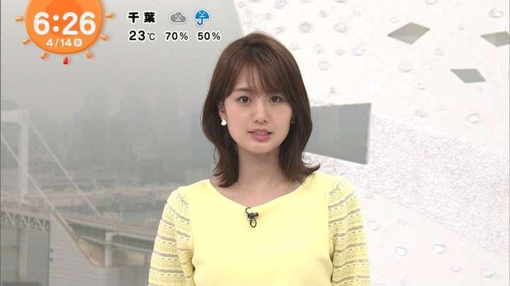 2021年04月14日井上清華の画像09枚目