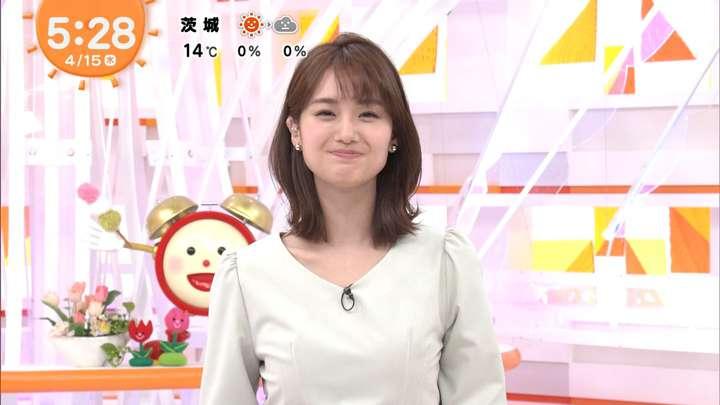 2021年04月15日井上清華の画像03枚目