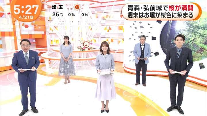 2021年04月21日井上清華の画像03枚目