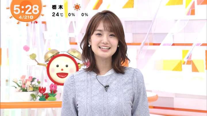 2021年04月21日井上清華の画像04枚目