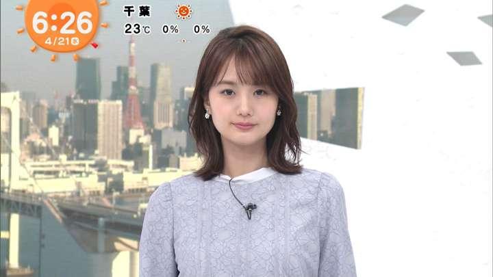 2021年04月21日井上清華の画像11枚目