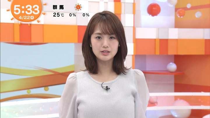 2021年04月22日井上清華の画像03枚目