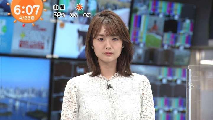 2021年04月23日井上清華の画像09枚目