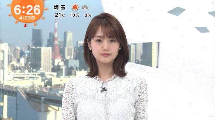 2021年04月23日井上清華の画像11枚目