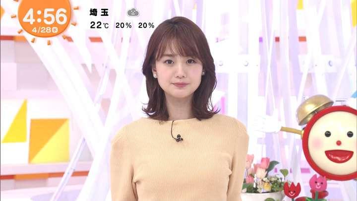 2021年04月28日井上清華の画像01枚目