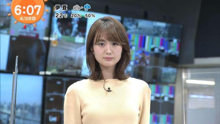 2021年04月28日井上清華の画像09枚目