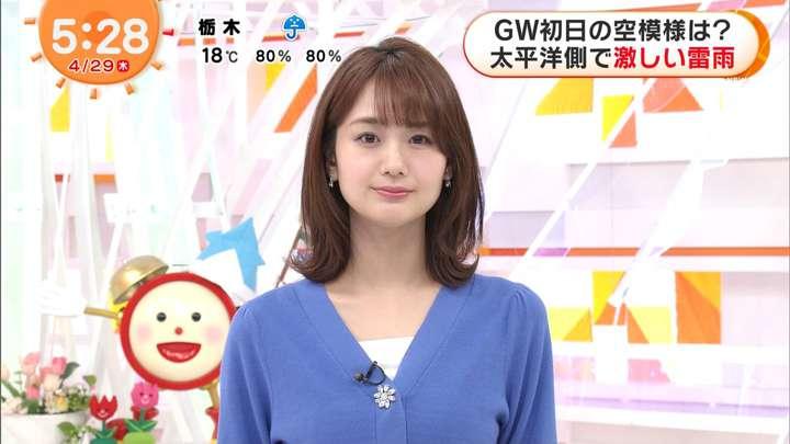 2021年04月29日井上清華の画像03枚目