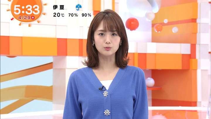 2021年04月29日井上清華の画像04枚目