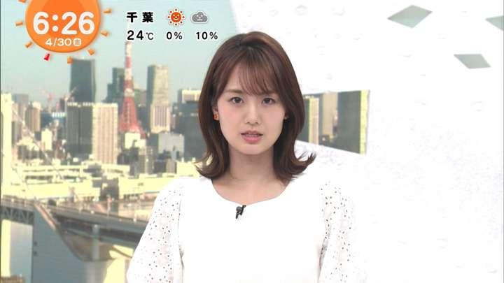2021年04月30日井上清華の画像14枚目