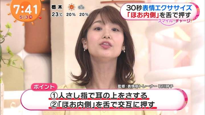 2021年05月03日井上清華の画像29枚目