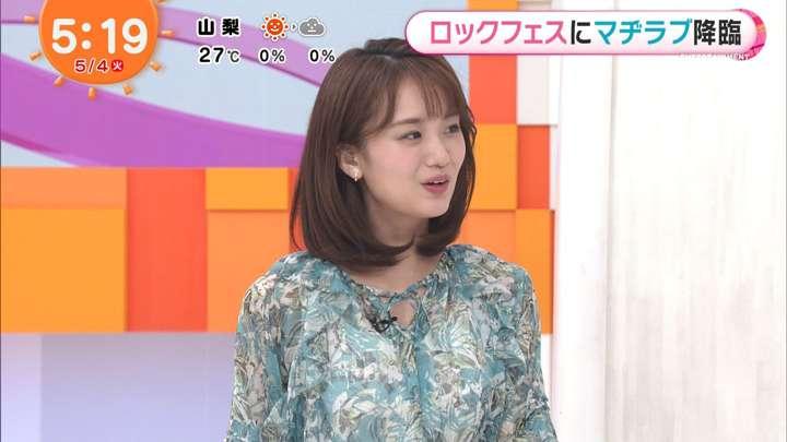 2021年05月04日井上清華の画像03枚目