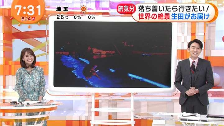 2021年05月04日井上清華の画像24枚目