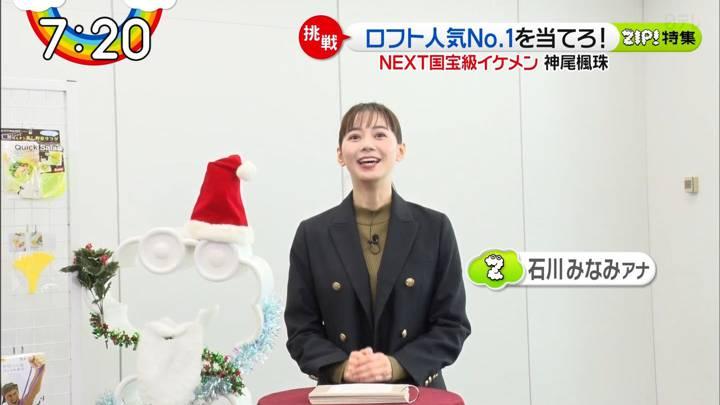 2020年12月25日石川みなみの画像04枚目