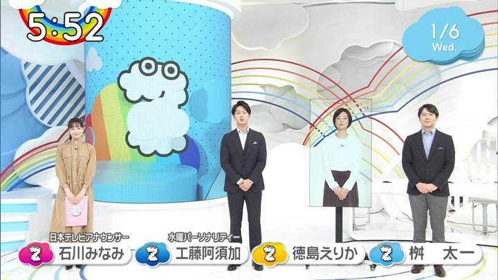 2021年01月06日石川みなみの画像01枚目