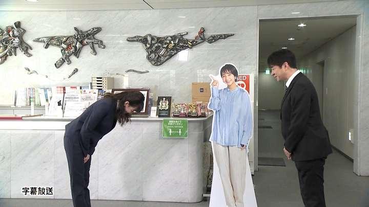 2021年01月31日石川みなみの画像04枚目