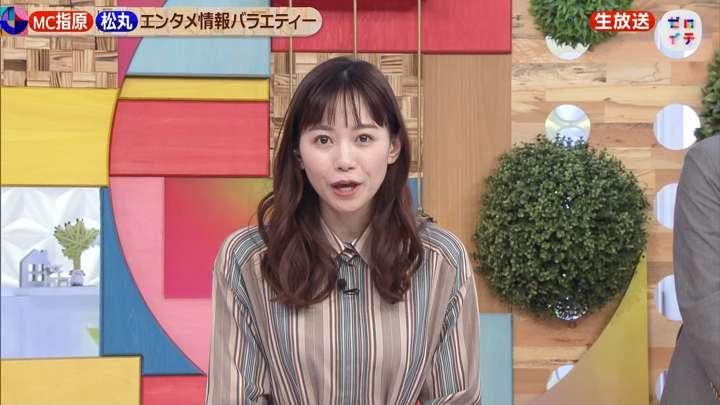 2021年04月24日石川みなみの画像03枚目