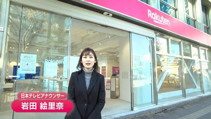 2020年12月27日岩田絵里奈の画像01枚目
