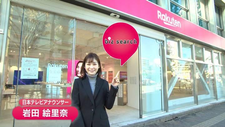 2020年12月27日岩田絵里奈の画像02枚目