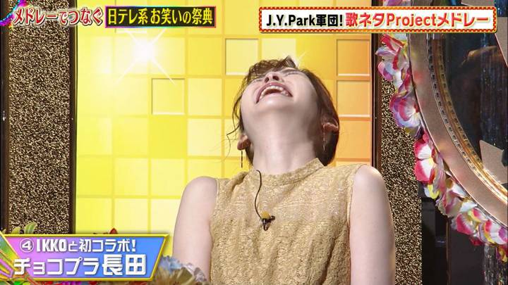 2021年01月04日岩田絵里奈の画像10枚目