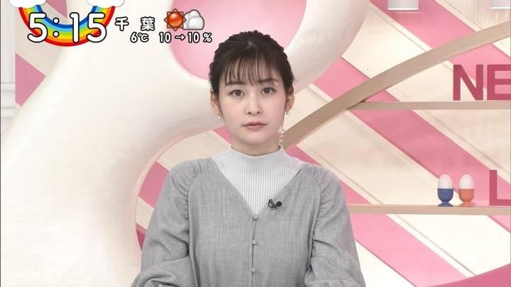 2021年01月08日岩田絵里奈の画像09枚目