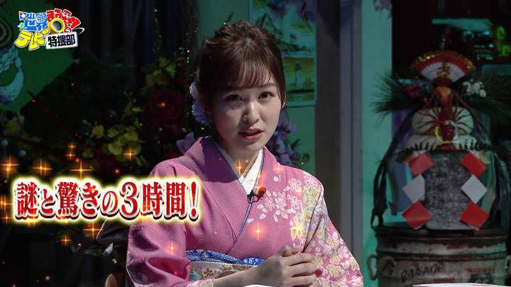 2021年01月11日岩田絵里奈の画像03枚目
