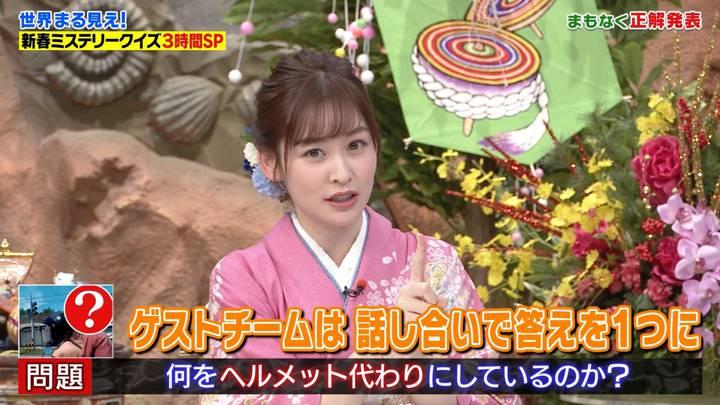 2021年01月11日岩田絵里奈の画像04枚目