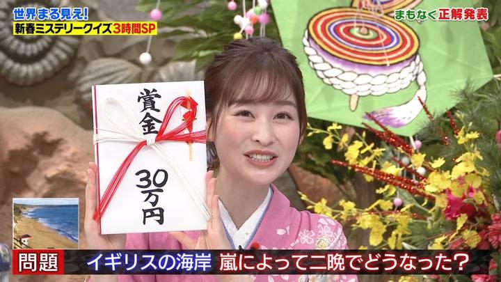 2021年01月11日岩田絵里奈の画像09枚目