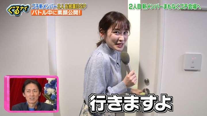 2021年01月21日岩田絵里奈の画像04枚目