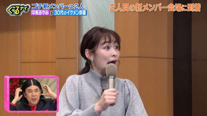 2021年01月21日岩田絵里奈の画像39枚目