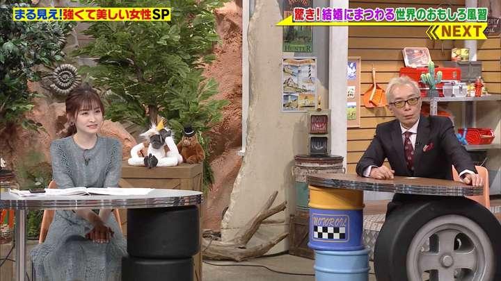 2021年01月25日岩田絵里奈の画像10枚目
