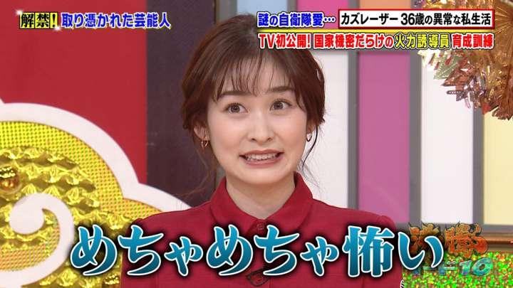 2021年01月29日岩田絵里奈の画像25枚目