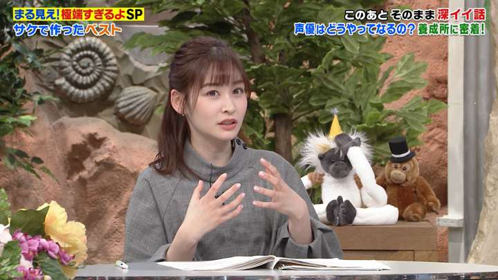 2021年02月01日岩田絵里奈の画像05枚目