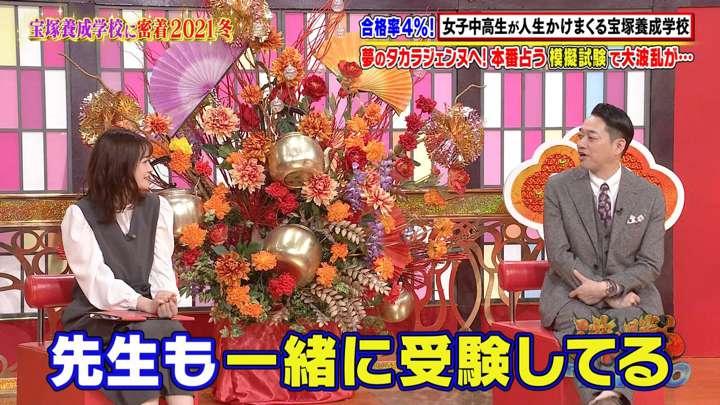 2021年02月05日岩田絵里奈の画像43枚目