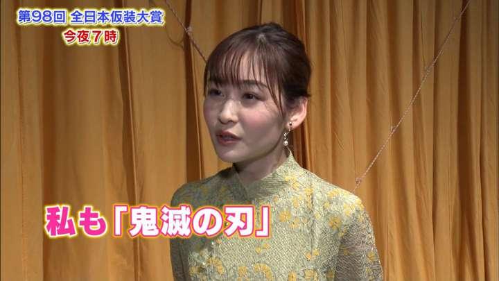 2021年02月06日岩田絵里奈の画像01枚目