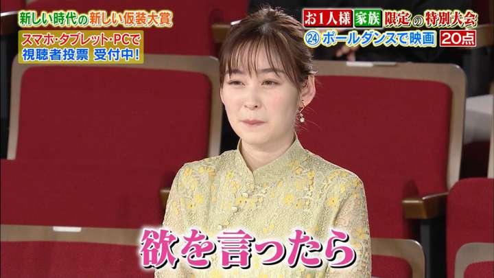 2021年02月06日岩田絵里奈の画像13枚目