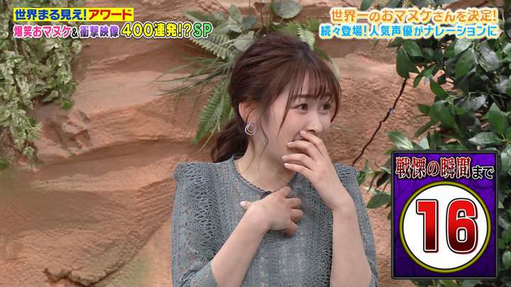 2021年02月08日岩田絵里奈の画像16枚目
