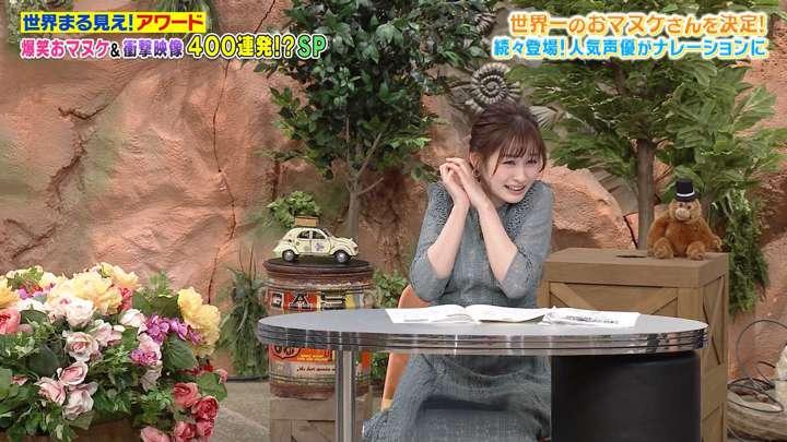 2021年02月08日岩田絵里奈の画像22枚目