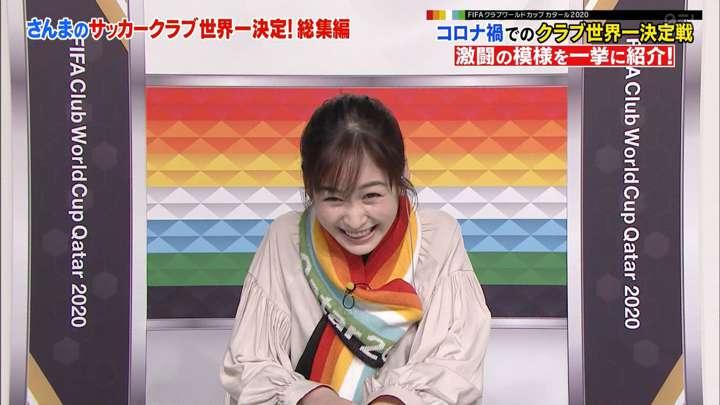 2021年02月13日岩田絵里奈の画像01枚目