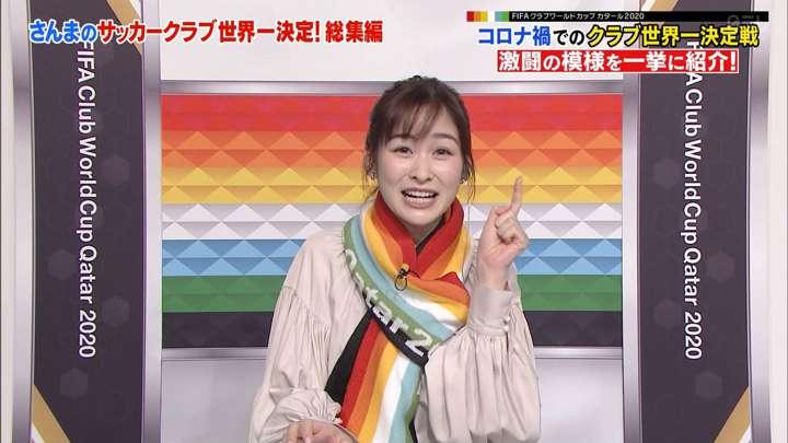 2021年02月13日岩田絵里奈の画像03枚目