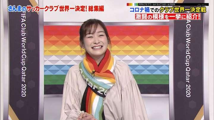 2021年02月13日岩田絵里奈の画像04枚目
