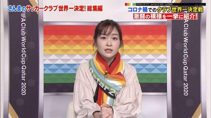 2021年02月13日岩田絵里奈の画像05枚目