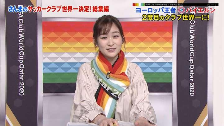 2021年02月13日岩田絵里奈の画像06枚目