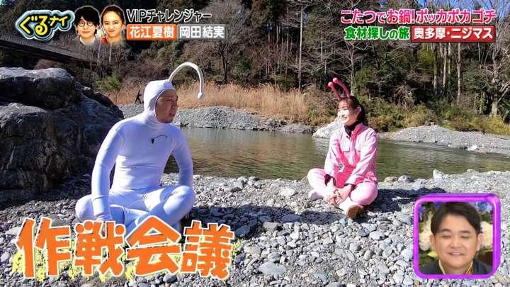 2021年02月18日岩田絵里奈の画像03枚目