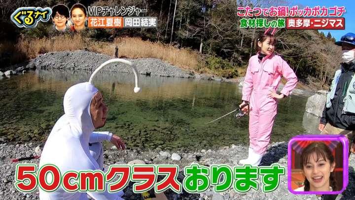 2021年02月18日岩田絵里奈の画像06枚目